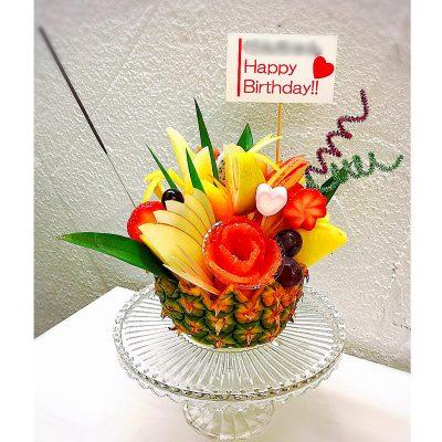 お誕生日のパイナップルボウル